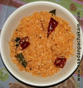 Dry coconut chutney for appam