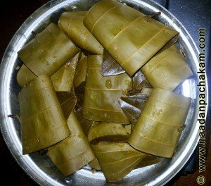 Vayanayila appam kumbil appam therali appam (1)
